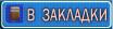 Скачать торрент форсаж 2001