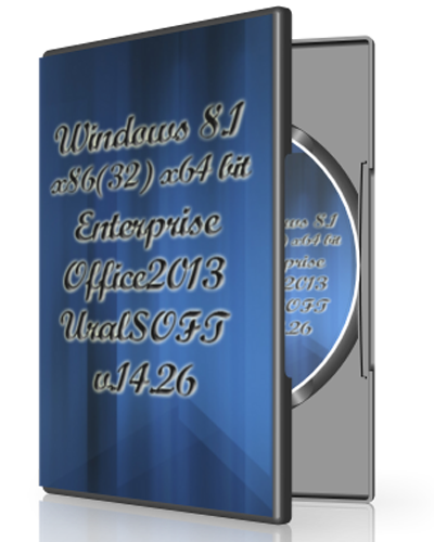 Windows 8.1 Enterprise  Office2013 UralSOFT v.14.26 (x86/x64) [2014] RUS