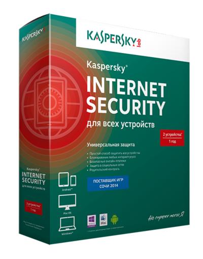Kaspersky Internet Security [15.0.0.463] [2014]
