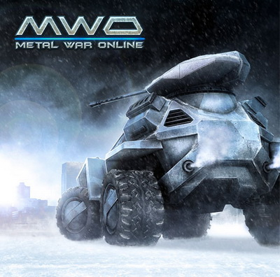 Metal War Online v.0.9.7.7 (27.08.2014) [2012 / MMO-Action / Online only] (Лицензия)