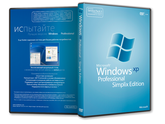 Название: Windows XP x86 Pro SP3 VLK Rus simplix edition ( 15.06.2012 )RUS