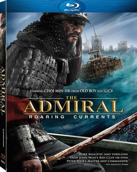 Битва за Мён Рян / The Admiral: Roaring currets / Myeong-ryang [2014 / приключения, военный, биография/ BDRip 1080p] VO (Green Tea) + SUB