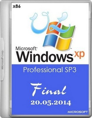 Windows XP SP3 Pro VL [5.1.2600] [2014] Final