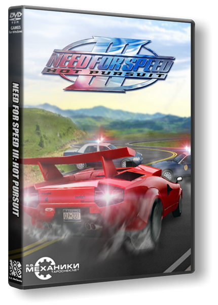Need for Speed III: Hot Pursuit [1998 / Arcade, Racing, Cars, 3D / RePack] от R.G. Механики