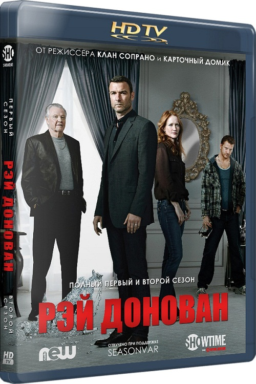 Рэй Донован / Ray Donovan (Сезон 1-2, Серии 01-24 из 24) [2013- 2014 / Драма, криминал / WEB-DLRip] MVO (NewStudio)