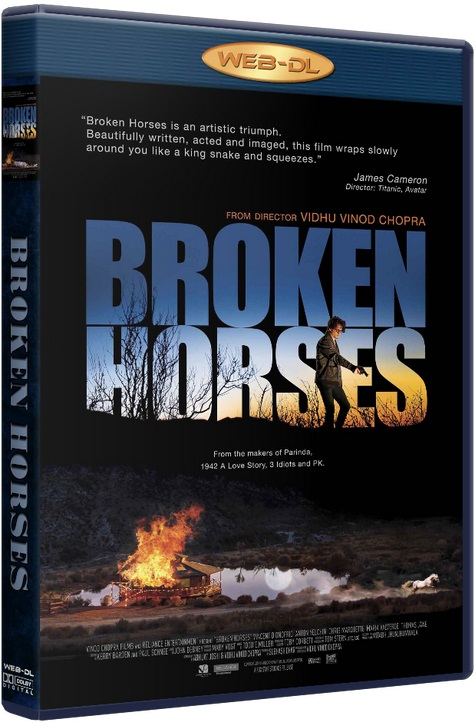 Загнанные лошади / Broken Horses [2015 / Триллер, драма, криминал, детектив / WEB-DL 720p] MVO (iTunes)