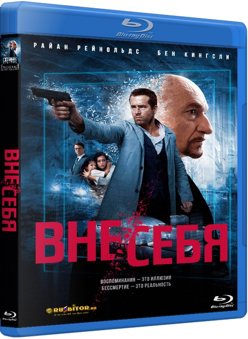 Вне/себя / Self/less [2015 / Фантастика, триллер, детектив / BDRip] DUB (Лицензия)