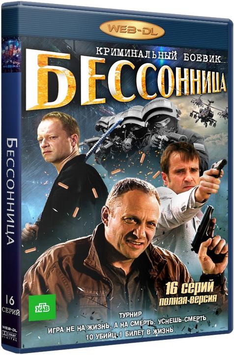 Лучшие российские сериалы  скачать торрент в хорошем