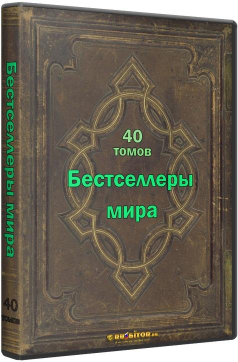 Электронная библиотека RuLit - Электронные книги