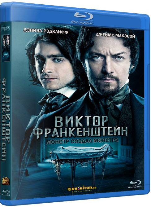 Виктор Франкенштейн / Victor Frankenstein [2015 / Ужасы, фантастика, драма / BDRip] DUB (Лицензия)
