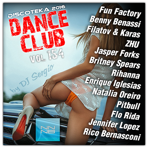 VA - Дискотека 2016 Dance Club Vol. 154 (2016) MP3 от NNNB