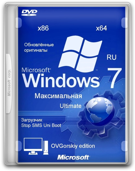������� Windows 7 ������������ Orig w.BootMenu [6.1.7601.17514 Service Pack 1 ������ 7601 / 10.2016] [2016] [1DVD] by OVGorskiy�