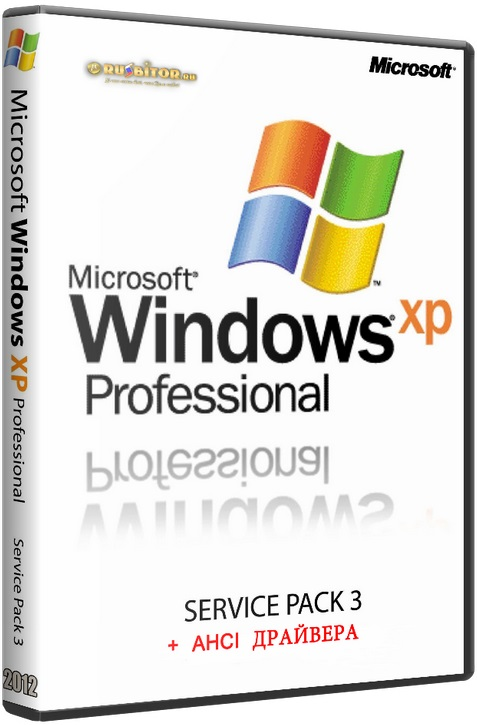 Microsoft Windows® XP Professional SP3 VL Лицензия + AHCI драйвера [v12.9.18] [2012] [1CD]