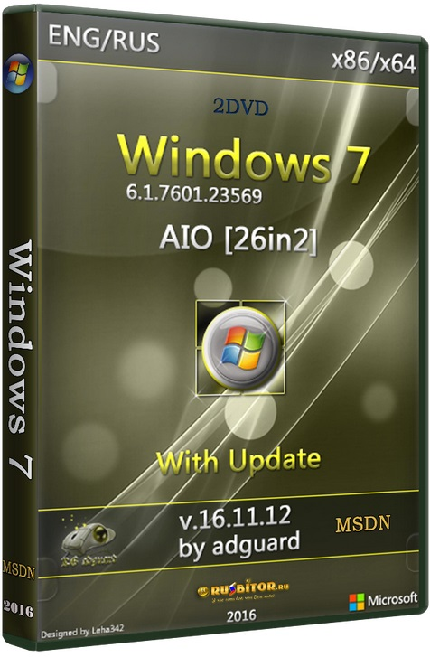 Windows 7 SP1 with - Оригинальные образы от MSDN [Update 7601.23569 AIO 26in2 adguard v16.11.12] [2016] [2DVD]