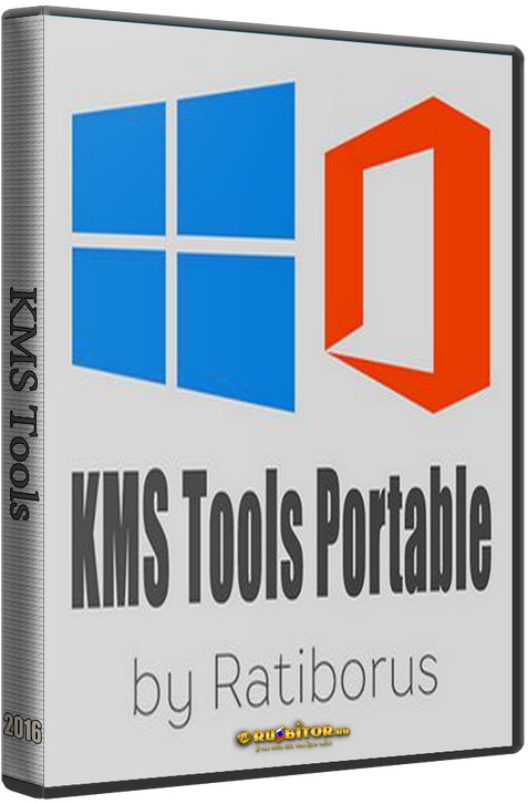 KMS Tools [31.12.2016] [2016] PC | Portable by Ratiborus