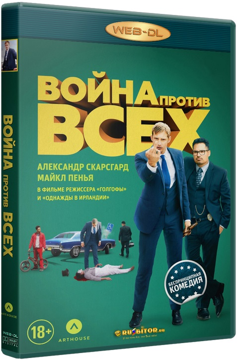 Война против всех / War on Everyone [2016 / Комедия / WEB-DL 1080p] DUB+SUB (iTunes)
