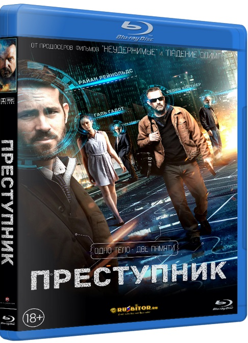 —качать Преступник / Criminal [2016 / Фантастика, боевик, триллер, драма, криминал, детектив / BDRip 1080p] DUB+SUB (iTunes)