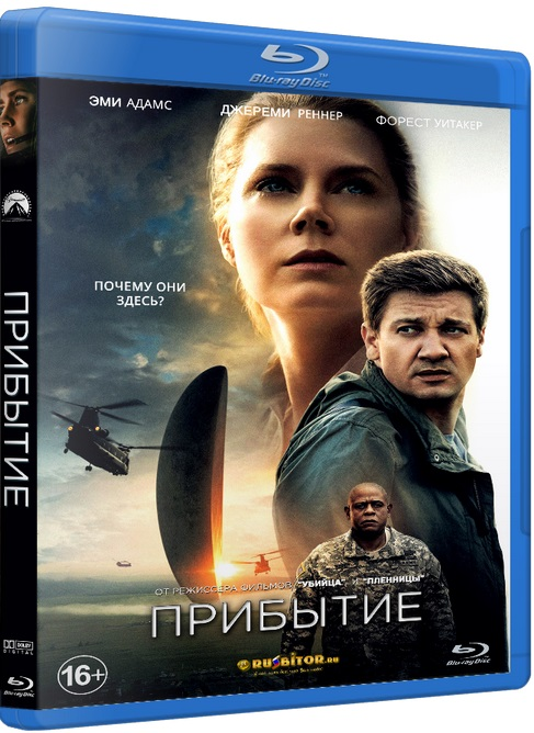 Прибытие / Arrival [2016 / Фантастика, триллер, драма, детектив / BDRip 1080p] DUB+SUB (iTunes)
