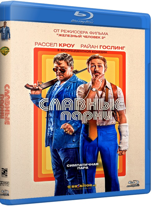 Славные парни / The Nice Guys [2016 / Криминал, комедия / BDRip 1080p] DUB+SUB (Лицензия)