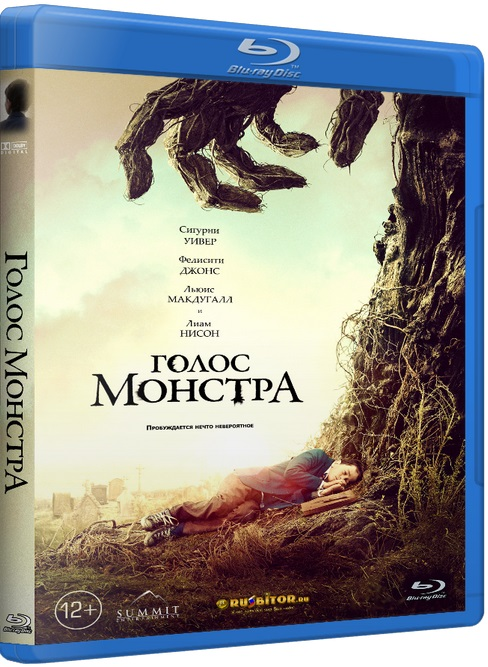 Голос монстра / A Monster Calls [2016 / Фэнтези, драма / BDRip 1080p] DUB+SUB (Чистый звук)