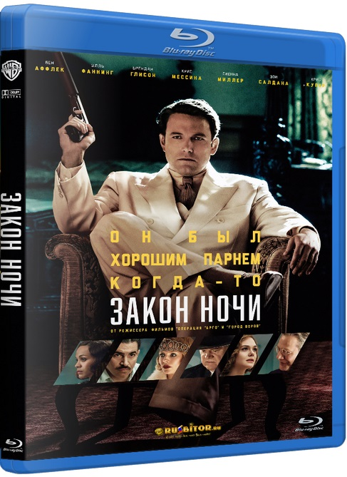 Закон ночи / Live by Night [2016 / Драма, криминал / BDRip 1080p] DUB+SUB (Лицензия)