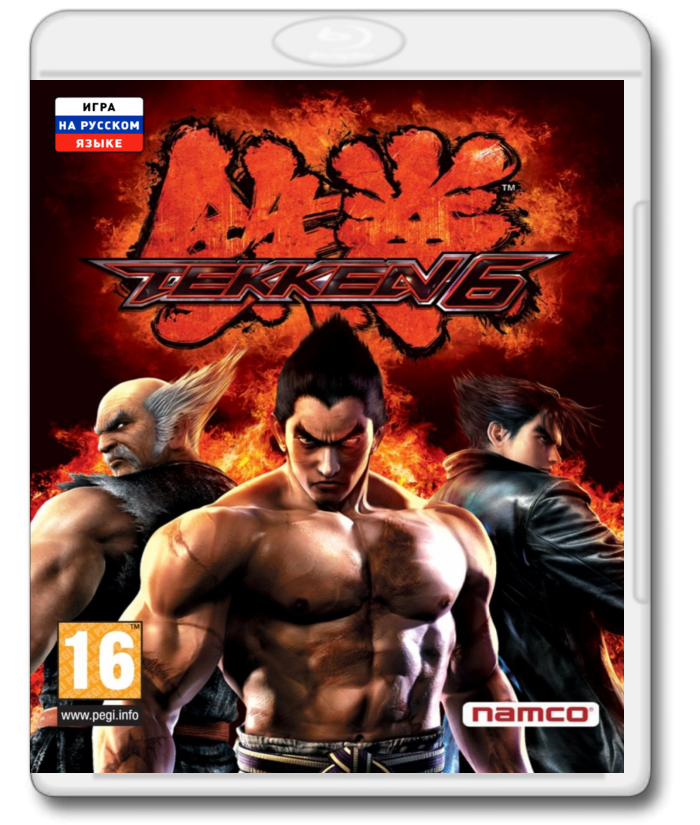 Tekken 6 [2009 / Fighting / PS3]