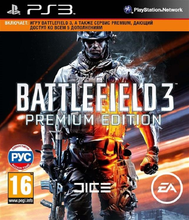 Battlefield 3. Premium Edition [2011 / Action (Shooter) / FULL] [PS3]