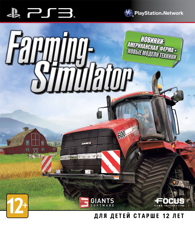 Farming Simulator 2013 + ALL DLC [ODE] [2012 / Simulator / FULL] [PS3]