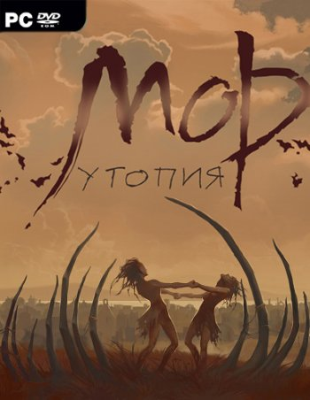 Мор. Утопия / Pathologic [2017 / Приключения, Survival / HD 720p] | Трейлер