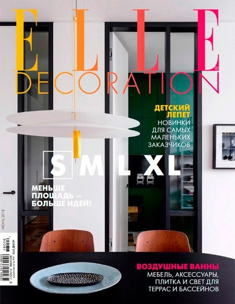 Elle Decoration №06 (Июнь) (2018) PDF