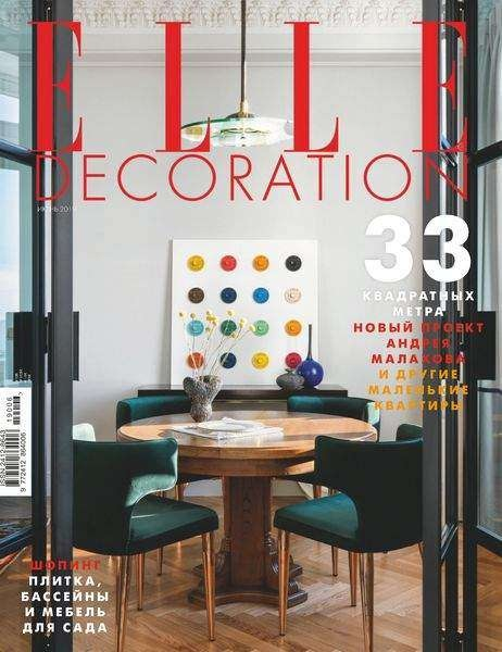 Elle Decoration №06 (Июнь) (2019) PDF