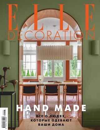 Elle Decoration №03 (Март) (2020) PDF