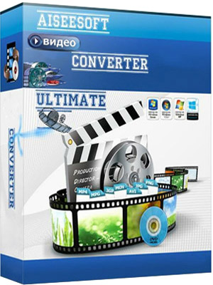 Скачать Aiseesoft Video Converter Ultimate [10.0.6 Portable] [2020]