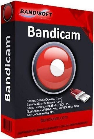Скачать Bandicam [4.5.8.1673 Portable] [2020]