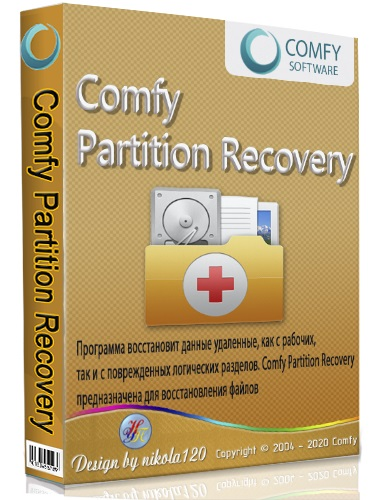Comfy Partition Recovery (3.2) (2020)