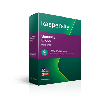 Скачать Kaspersky Security Cloud [21.3.10.391] [2021]
