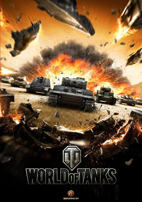 Мир Танков / World of Tanks (v0.8.11) [2012 / Action, 3D, Online-only / L]